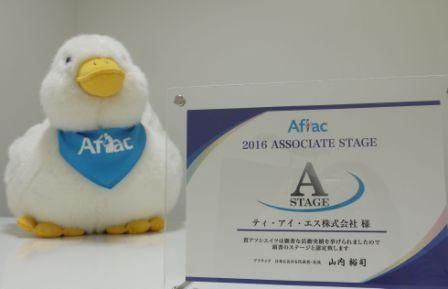 aflac1