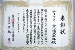himawari2016-2